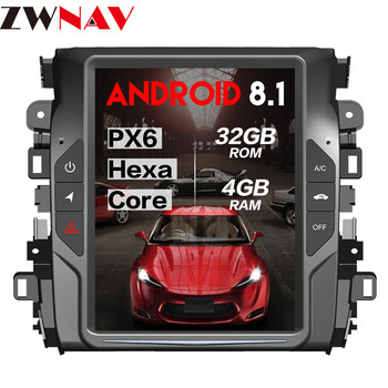 PX6 4GB+32GB car multimedia player android 8.1 car gps navigation radio tesla type for HONDA AVANCIER 2017+ big screen head unit
