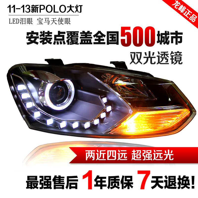 for 2011 2012 2013 2014 VW volkswagen polo headlight with Bi-Xenon Projector with 14 LED light Volkswagen Cross polo headlight bigbang 2012 bigbang live concert alive tour in seoul release date 2013 01 10 kpop