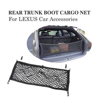 Car Rear Trunk Boot Cargo Net Mesh Storage Organizer Pocket For LEXUS 90 30cm Car Accessories