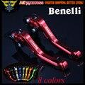 New Adjustable Short Motorcycle Brake Clutch Levers For Benelli TNT300 TNT600 BN600 BN302 Stels600 Keeway RK6/BN TNT,300,302,600