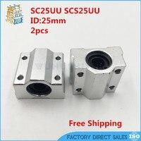 2 Pcs SC25UU SCS25UU 25mm Linear Ball Bearing Linear Motion Bearing Slide For CNC Free Shipping