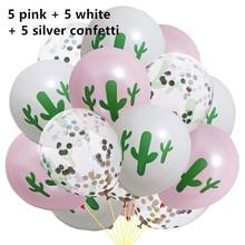 1set Hawaiian Cactus Party Fiesta Balloons Baby Shower Happy Birthday Wedding Deco AnniversaireComunion Decoracion