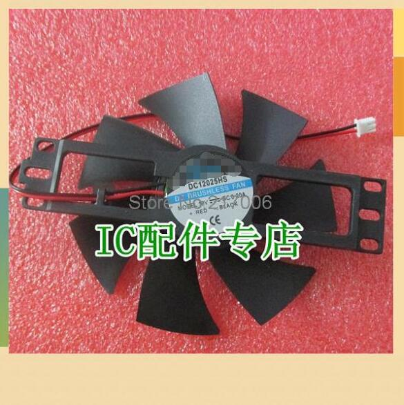 IC new accessories designed shop fitting 12V-18v Induction Cooker fan universal cooling fanFree shipping