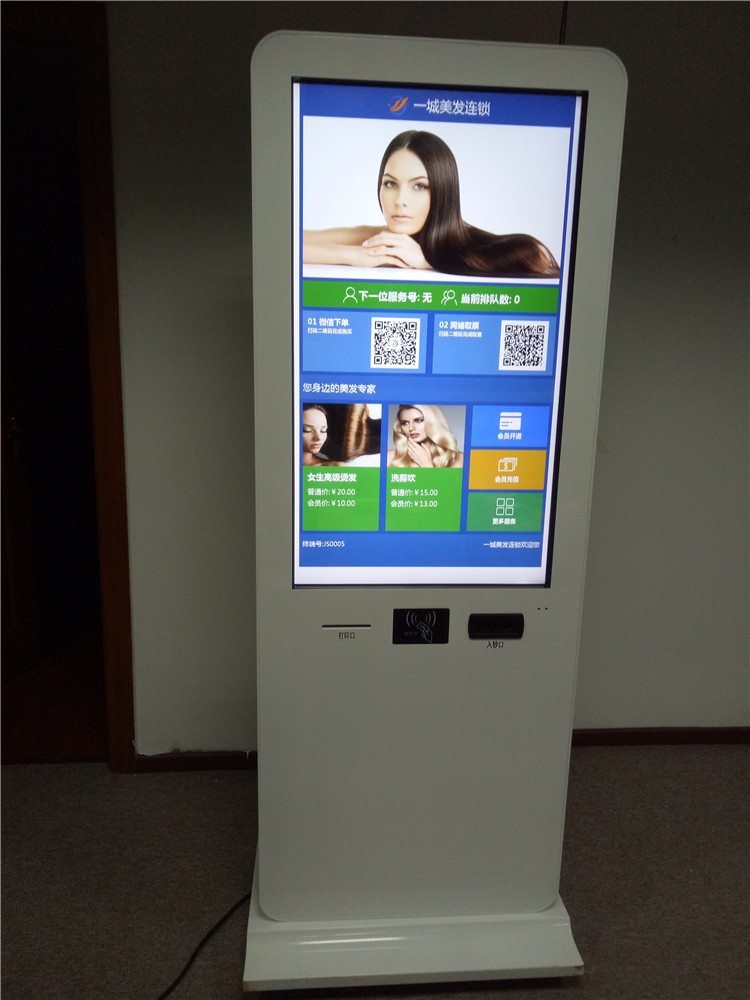LCD hd tft 42inch Metro Station Hotel cash bill receiver self service smart card ic id card VENDING and SLOT MACHINEs