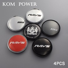KOM 63/58mm clip car-covers wheel center hub cap Wheel sticker car badge Emblem for rays jp ssr vs 4pcs/lot universal rims caps