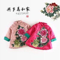 New Arrive Baby Girls Winter Dress Infant Flower Thickened Pankou Explosion Satin Dress Chinese Style NZ494