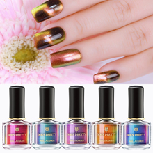 BORN PRETTY Chameleon 3D Magnetic Nail Polish Aurora Nails Series Art Varnish Black Base Needed