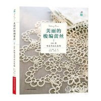 Tatting Lace 180 Beautiful Works Of Great Collection Knitting Book