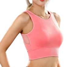 Sports Bra Mesh Stitching Yoga Quick Dry Fitness Shake Proof Top Padded Gym Wire Free Push Up Running New