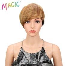 Волшебные волосы высокотемпературные синтетические парики для женщин 8 дюймовый смешанный цвет СЕРЫЙ блонд короткие парики с прямыми волосами 15 цветов с челкой