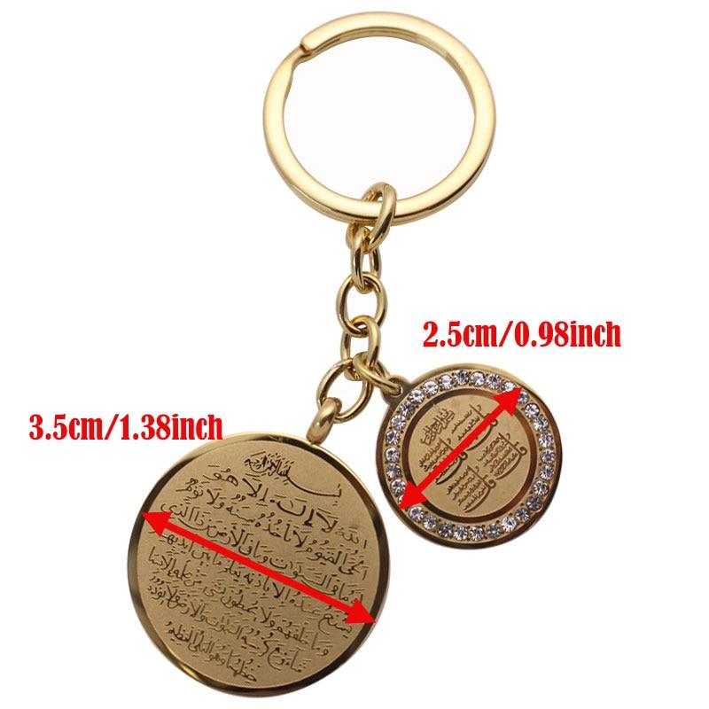Image 2 - ISLAM Muslim four Qul suras stainless steel key chains AYATUL KURSI key ringKey Chains