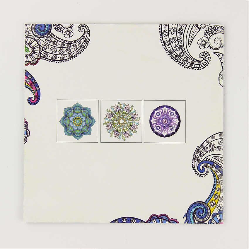 24 หน้า DIY Drawing Book ดอกไม้ Mandalas Bab Edition Coloring Book สำหรับ Childs ผู้ใหญ่บรรเทาความเครียดภาพวาด