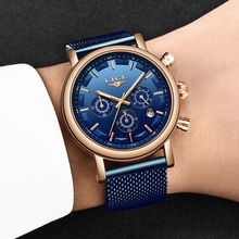 New LIGE Mens WristWatch Top Brand Luxury Business Casual Quartz Clock Military Sport Waterproof Watches Blue Relogio Masculino infantry top brand luxury mens watches fashion casual sport wristwatch led display date clock army military relogio masculino