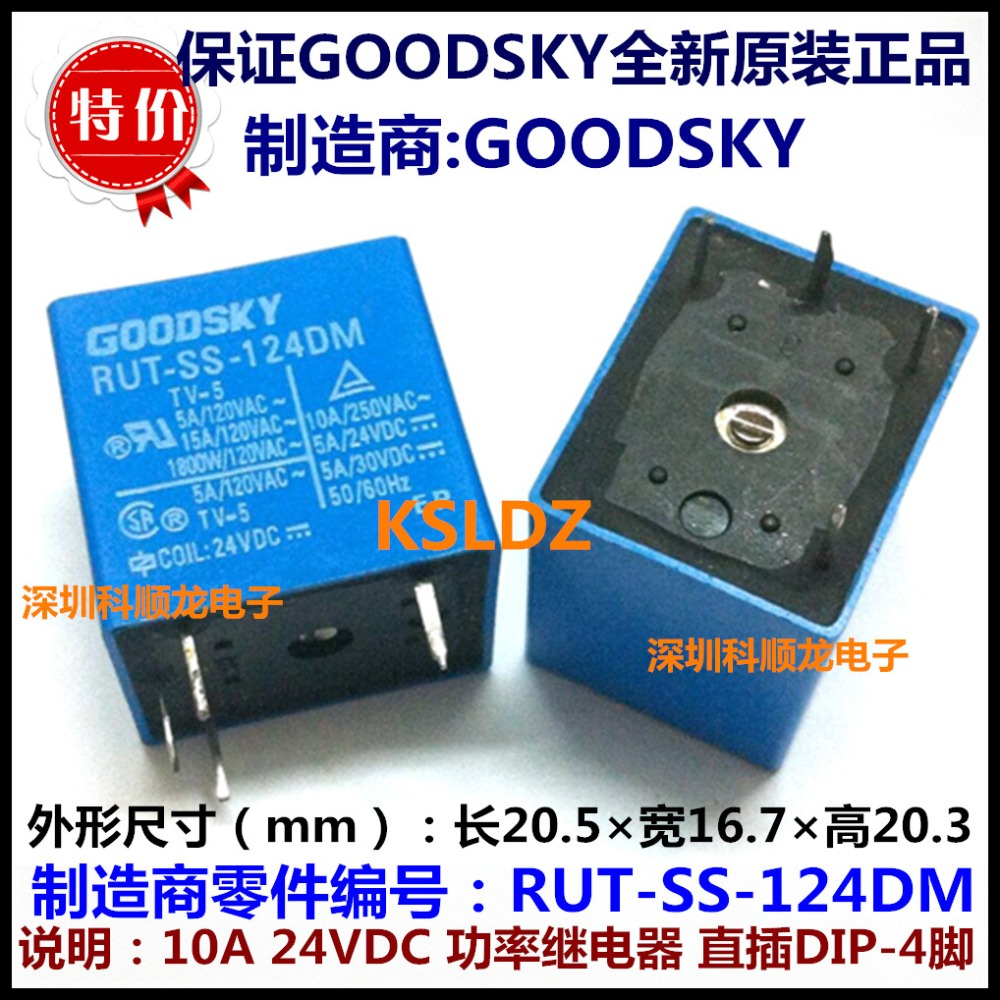 Compare Prices On Vdc Relays Online ShoppingBuy Low Price - Goodsky spdt relay datasheet