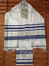 Молитвенная шаль и сумка для молитвы