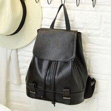 Кожа сумка новый ручной рюкзак Корейской приток людей твердые сумка