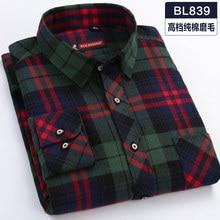 Brand Men Plaid Flannel Shirt 100% Cotton
