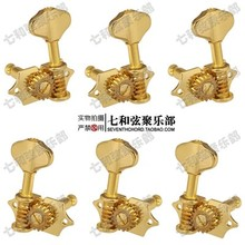 High standard golden alloy open style folk guitar violin string knob electric guitar string axle tuning peg string winder