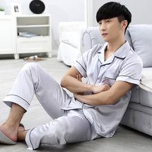 Hot Selling Summer Men Satin Silk Pajamas Short Sleeve Lounge Long Pants Suit Pajama Sets Men