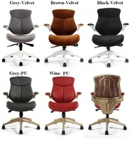 Meeting Room General Manager Rotation Chair Presient Leisure Wine Grey Ect Color Stool Free Shipping
