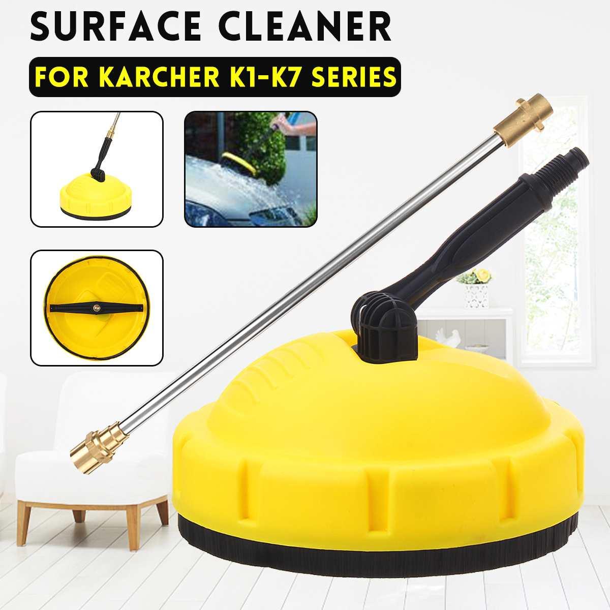 High Pressure Washer Floor Wall Cleaner Jet Wash Floor Cleaning Brush For K K Series K1-K7