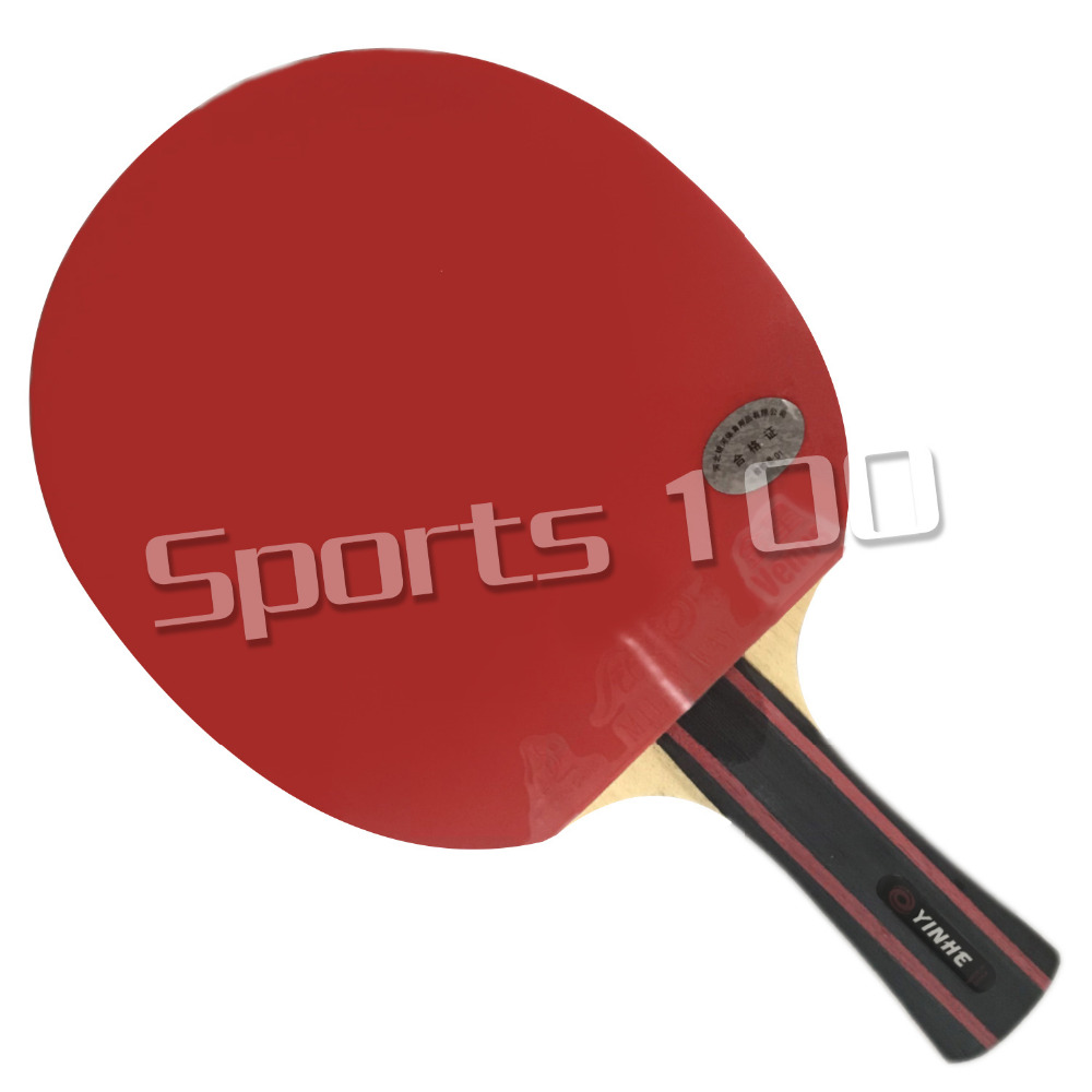 Yinhe 06B 06 B 06 B Pimples In Long Shakehand FL Table Tennis Racket with a Paddle Bag 2015 Genuine Factory Direct Selling