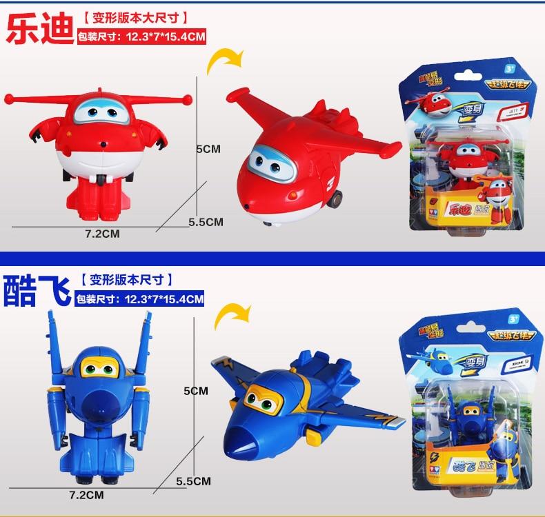 12 стилей, мини Супер Крылья, деформация, мини реактивный ABS робот, игрушка, фигурки, Супер крыло, трансформация, игрушки для детей, подарок