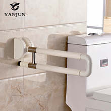 Yanjun Flip-Up Safety Grab Bars Handrails Platicl Grab Bars  handrails For Old Or Disabled Person Anti Slip YJ-2037