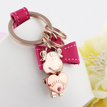 Couples Keychains Women Pu Leather Key Holder Keychain Lovers Gift