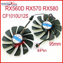 Free Shipping FDC10U12S9-C CF1010U12S 12V 0.45A 95mm 4Wire 4Pin VGA Fan For XFX RX560D RX570 RX580 Graphics Card Cooling Fan free shipping ha9010h12f z ha9010h12sf z 12v 0 57a 85mm 40 40 40mm 4wire 4pin for dataland graphics card cooling fan