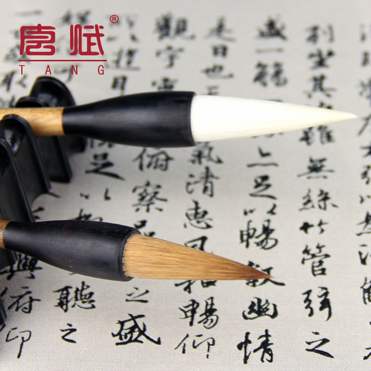 Excellent Quality Chinese Calligraphy Brushes Pens of Woolen And Weasel Hair Writing Brush Phoebe Gift of painting & calligraphy top grade high quality masters pen the fine quality goods of brushes boxed gift calligraphy brushes pen chinese brushes gift
