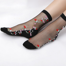 Women's Silk Thin Transparent Socks