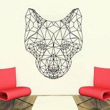 Geometric Wolf Dog Animals Anime Wall Decal Scandi Minimalistic Vinyl Sticker Monochromatic DIY Murals JH13