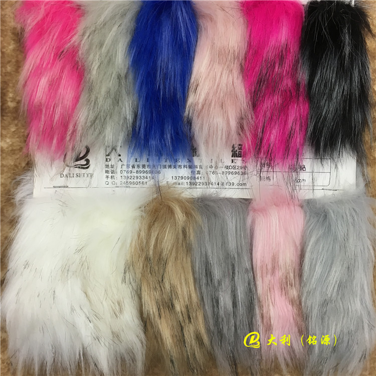 Importado de alta imitación de pelo de mapache de piel sintética de dos colores de felpa de imitación de ratón pelo abrigo de piel cuello de felpa tela ¡-in Tela from Hogar y Mascotas    1