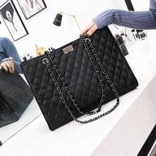 Новая корейская мода, простая женская сумка, Большая вместительная сумка с цепочкой, сумка на плечо