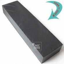 BNBS naturschleifstein 2000 # ~ 3000 # doppelseitigen polieren stein professionelle förderung schärfe Schärfen stein 200*53*28mm