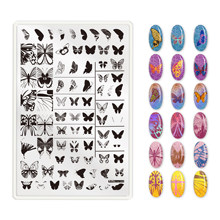 1 PC Zjoyplus Butterfly Design DIY Nail Art Stamp Stamping Image Nail Art Decorations Stamp DIY Polish Stamp Nail Art Tool(China)