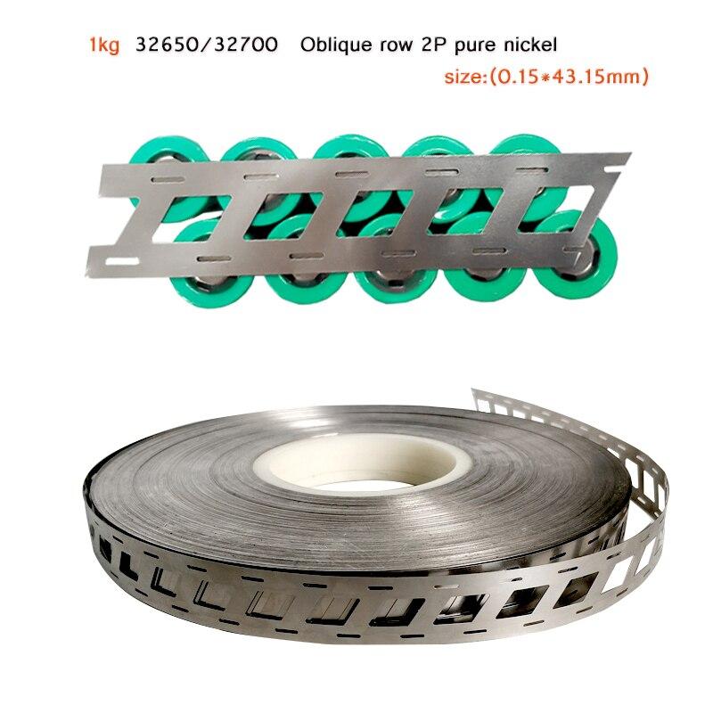 Bande de nickel pur de rangée Oblique 1 k 0.15x43.15mm 99.93% courroie de nickel pur pour 32650/32700 rangée oblique sans soudure par points de support