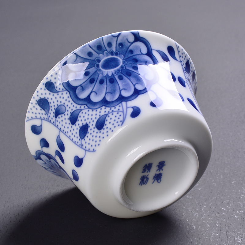 Various Porcelain Gong Fu Tea Cups 2