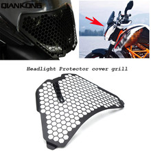 LOGO Customized CNC Headlight Guard Grille Protector Cover Protectors for For KTM rc125 rc 200 RC390 RC 125 390 2014-2016