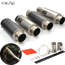 Universal Inlet 51mm 61mm SC Motorcycle Exhaust Pipe Scooter Modified exhaust Muffler pipe For KAWASAKI ER6N BMW S1000RR Z800 R3