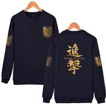 Attack on Titan Sweatshirts (15 Models)