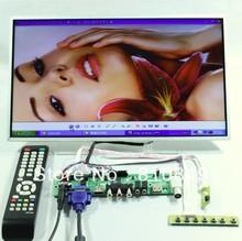TV/HDMI/VGA/AV/USB/AUDIO LCD controller Board+15.6inch LP156WH4 1366*768 lcd   LTN156AT17 LTN156AT02 LP156WH2  BT156GW02 N156B6