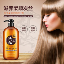 Horse Oil Hair Loss Products Soft Repair Improve Smooth Nourishing Moisturizing Oil Control Fragrance Shampoo Beauty Hair Care