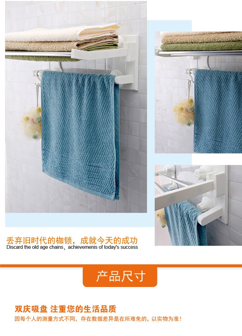 40CM Bathroom Wall Mounted Towel Rack Standing Foldable Bathroom ...