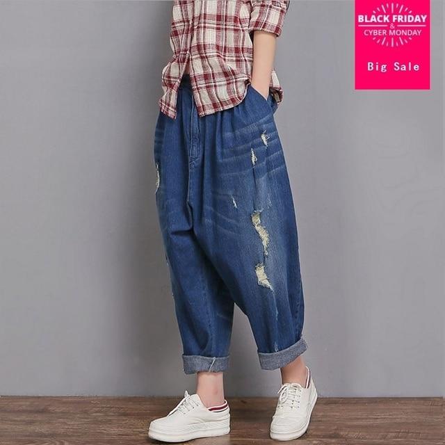 6XL plus size fit 200 pounds Fashion brand loose style Hole jeans Female elastic waist cotton denim pencil jeans wj2190