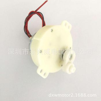 Automatic mechanical watch table reducer motor speed reducer motor fan motor micromotor sewing spareparts
