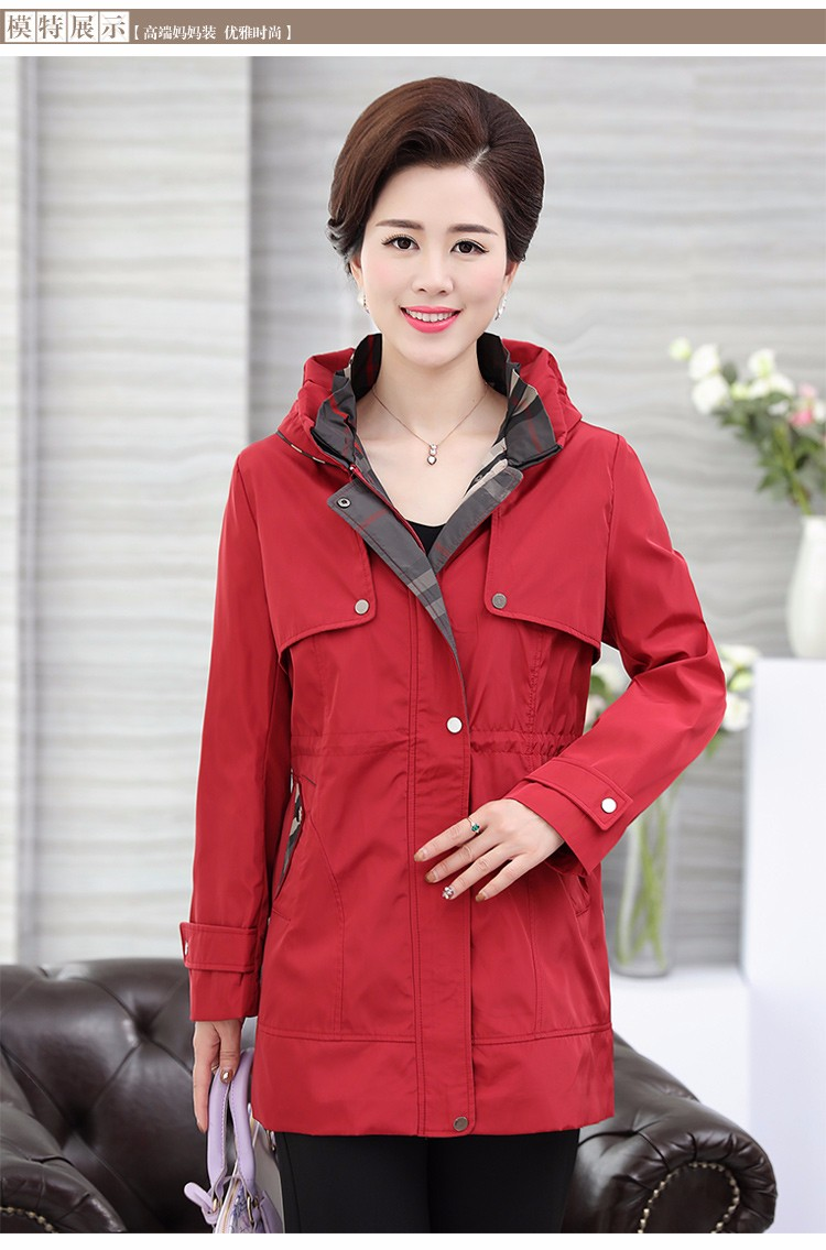 British Style Woman Beige Trench Coat Red Black Overcoat Middle Aged Women\'s Casual Trench Lady Casual Duster Coats 40s 50s 60s Windbreakers (23)