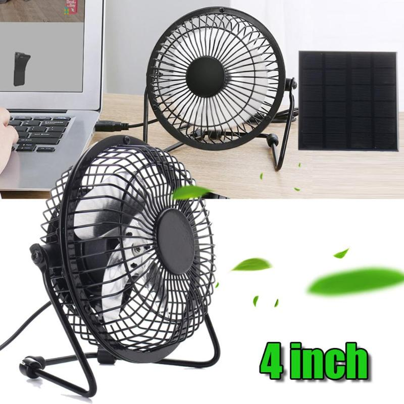 Home Office 3W 6V Waterproof Solar Panel Iron Fan 4 Inch Cooling Ventilation Fan Charge for Smartphone for Outdoor Traveling