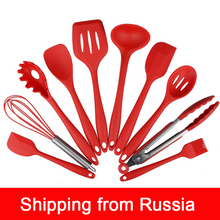 10 Pieces Silicone Baking Set Nonstick cookware sets Cooking Set Kitchen Tools Limited Time Special